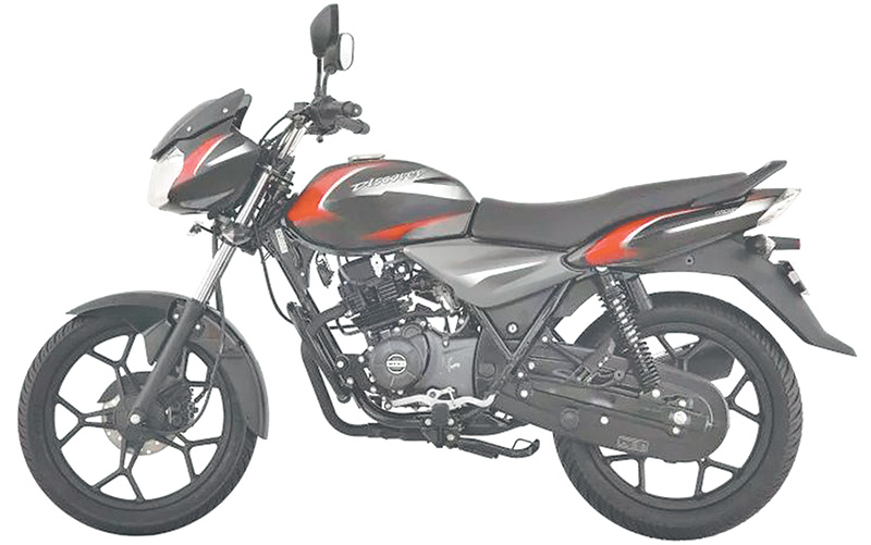 Bajaj Discover 125 launched in Nepal