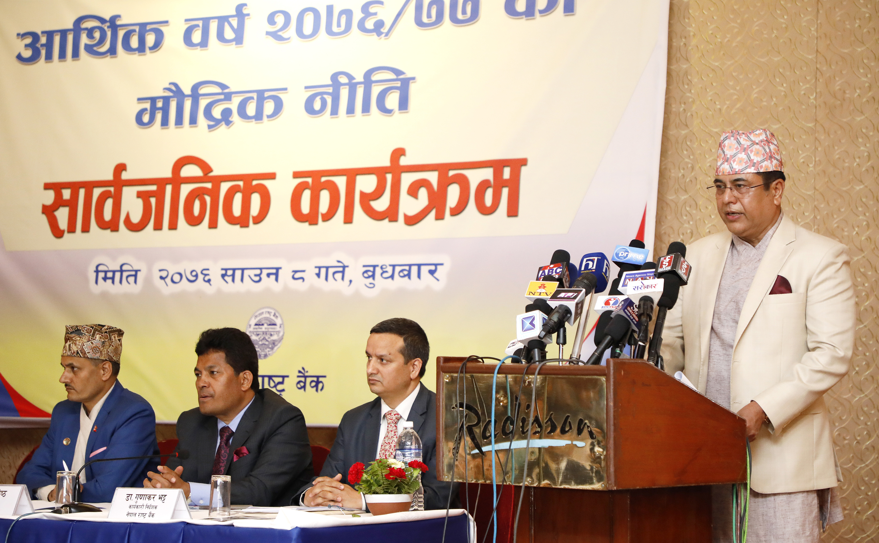Nepal Rastra Bank rolls out Monetary Policy 2019-20