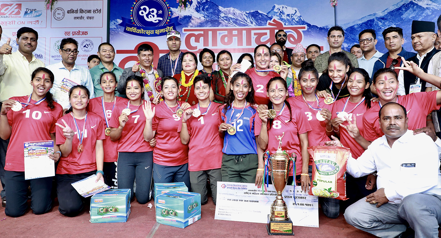 Nepal Police clinch Women's Volleyball title