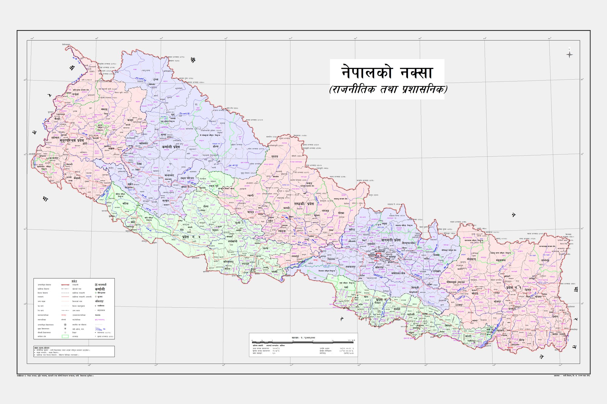 Picture of: Government Unveils New Political Map Including Kalapani Lipulekh And Limpiyadhura Inside Nepal Borders
